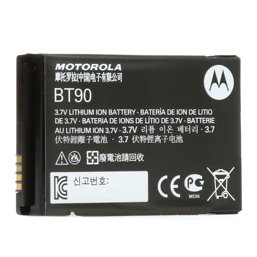 motorola HKKN4013A CLP High Capacity Li Ion Battery